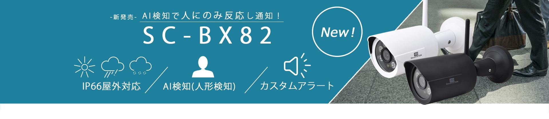 Swiper01